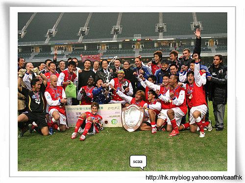 南華足球重獲足總今年度第一個錦標