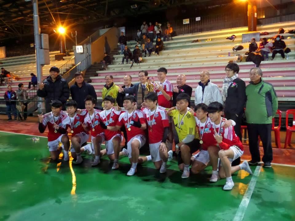 華協 96 周年華協盃總決賽