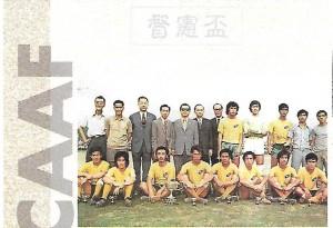 督憲杯領奖後與華協職球員合照