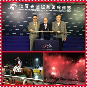 20151209 longines int jockey championship