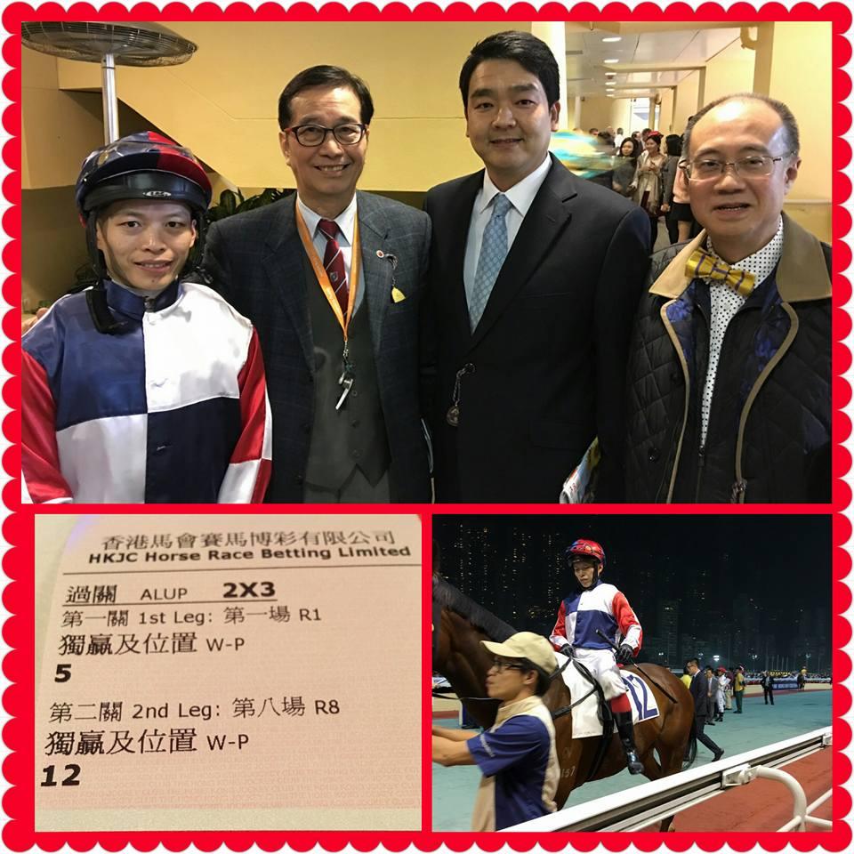 20151223 racing hero