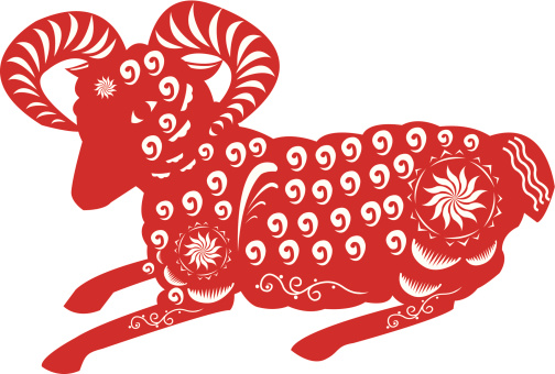 Year of the Sheep Papercut